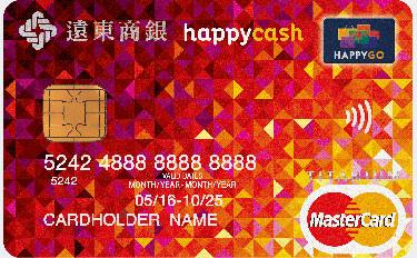 happy cash遠東.jpg