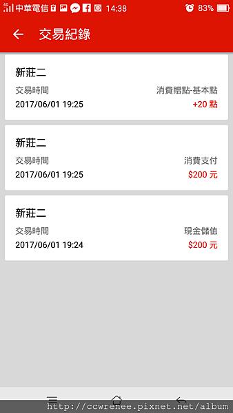 Screenshot_2017-06-03-14-38-30-80.png