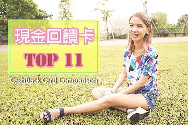 cashbackcard.jpg