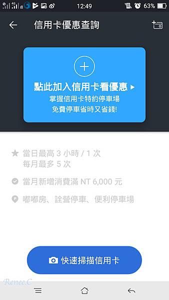 batch_Screenshot_2017-09-18-12-49-20-63.jpg