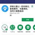 batch_Screenshot_2017-09-18-12-35-39-64.jpg