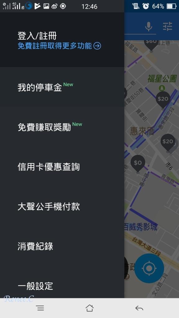 batch_Screenshot_2017-09-18-12-46-17-49.jpg