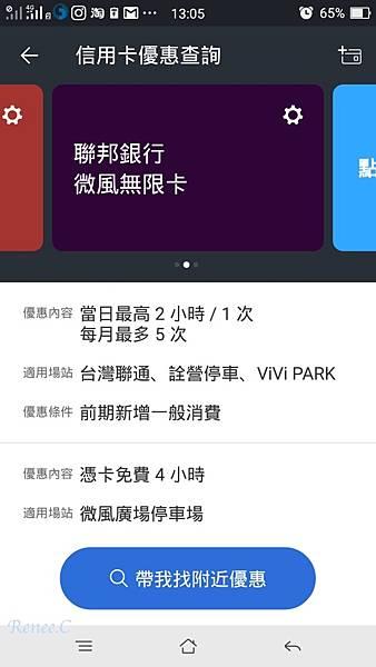 batch_Screenshot_2017-09-20-13-05-34-57.jpg