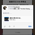batch_Screenshot_2017-09-20-12-59-16-70.jpg