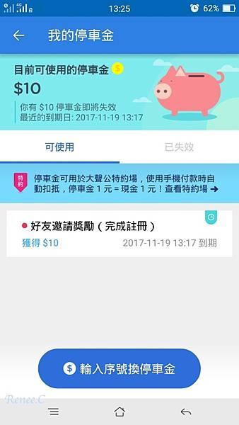 batch_Screenshot_2017-09-20-13-25-09-72.jpg