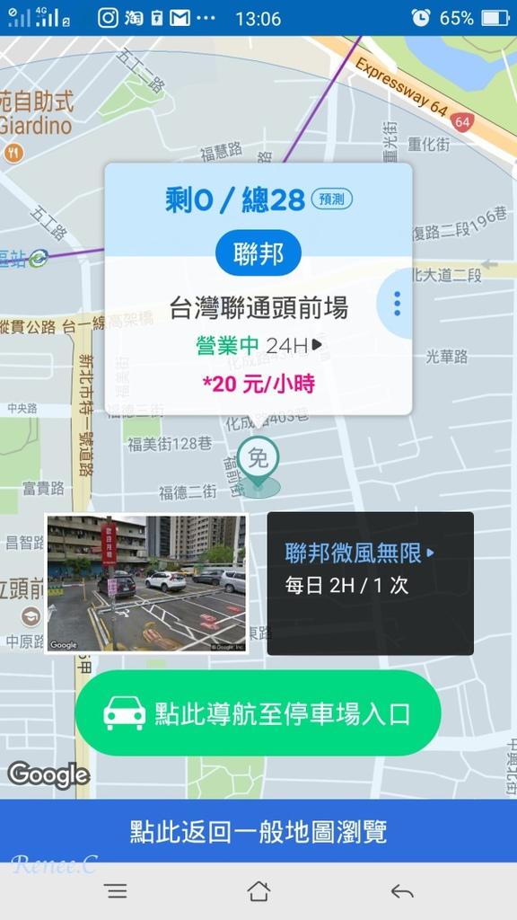 batch_Screenshot_2017-09-20-13-06-00-27.jpg
