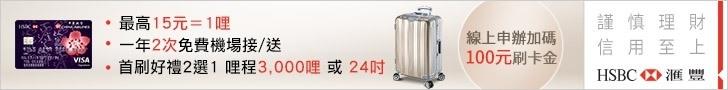 華航聯名卡BN_4081.jpg