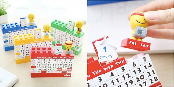 18交換禮物-積木日曆.png