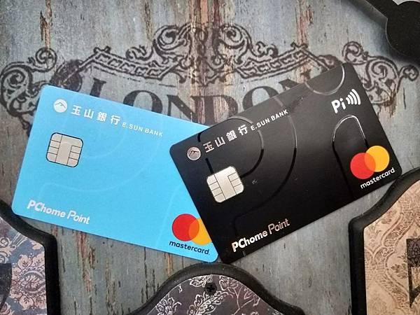 玉山pi錢包信用卡-藍黑