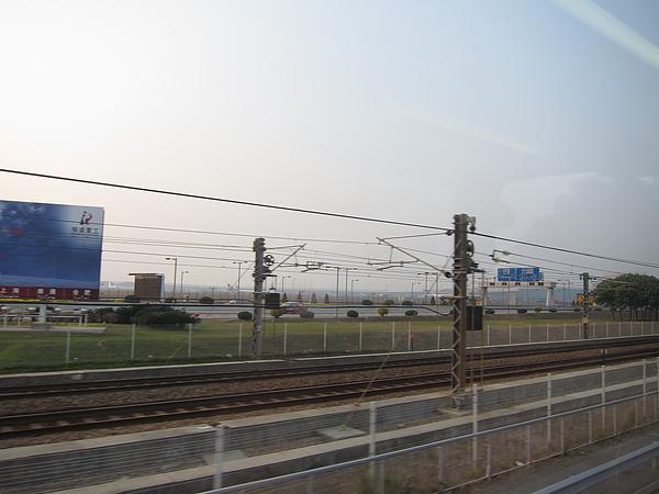 20110201_172646.JPG