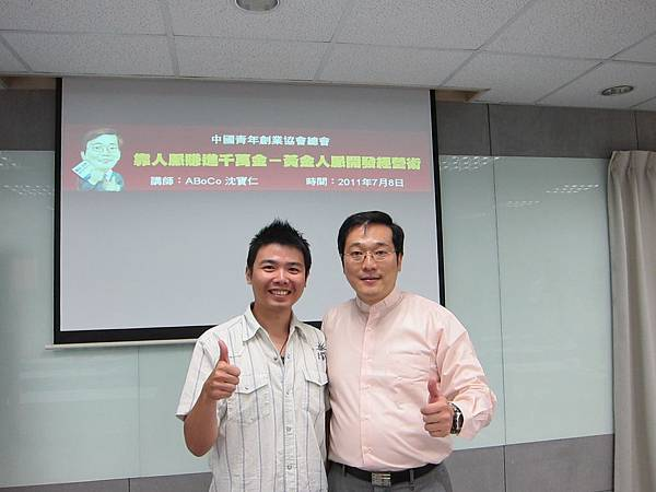 江青曄與阿寶哥