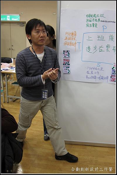 ss-20101209 _151843.JPG