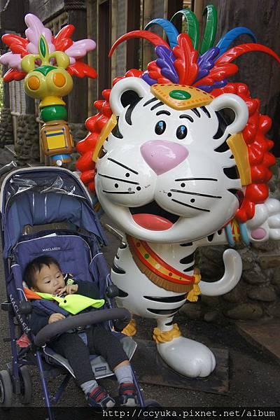 白老虎是吉祥物