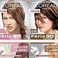 中和剪髮100.中和燙髮500.中和染髮500.南勢角CD2.CD閃剪如何騙人-開架式染髮產品