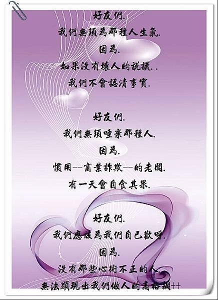 陳震語錄67