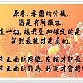 陳震語錄74