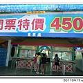 nEO_IMG_P1050789.jpg