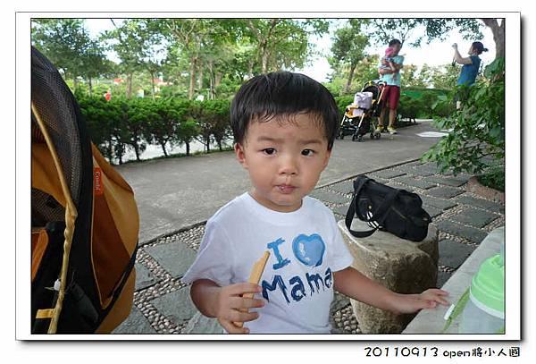 nEO_IMG_P1050798.jpg
