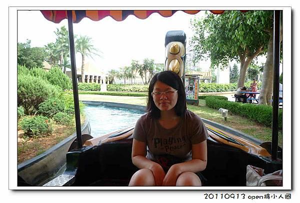 nEO_IMG_P1050838.jpg