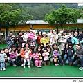 nEO_IMG_P1050194.jpg