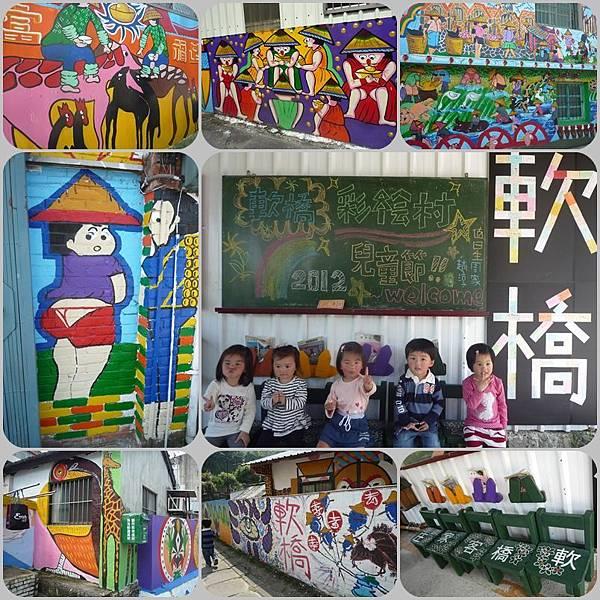 20120305 竹東軟橋社區