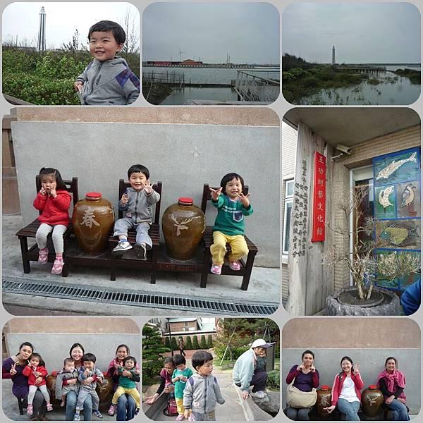 20120307 王功+鹿港