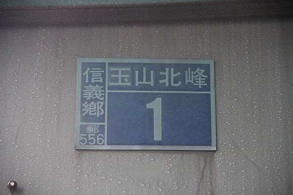 IMG_0872.JPG