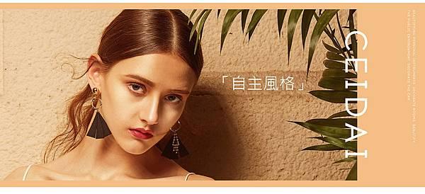女生飾品推薦-流蘇造型耳環.jpg