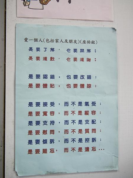 DSCF1646.jpg