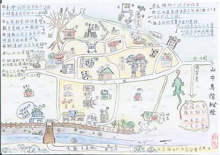 山中馬偕祕徑 -1.jpg