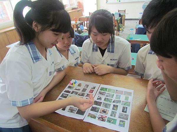 獅潭國中自然生態社遊戲測試
