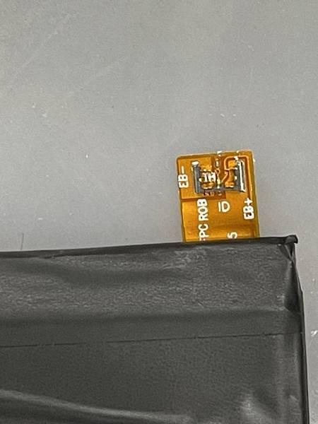 Z5電池1.jpg