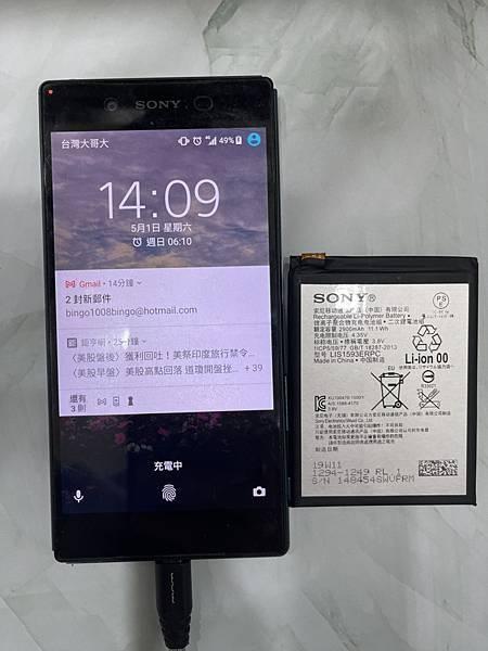 Z5電池.jpg