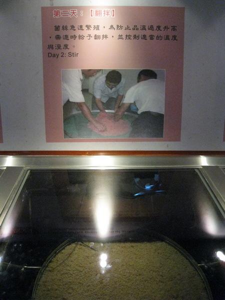 04-10_宜蘭酒廠-紅麴製造第二天.jpg