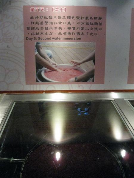 04-13_宜蘭酒廠-紅麴製造第五天.jpg