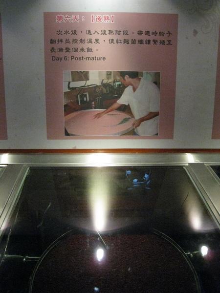 04-14_宜蘭酒廠-紅麴製造第六天.jpg