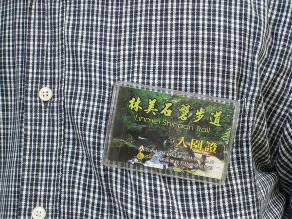 03-08_林美石磐步道-發牌子.jpg