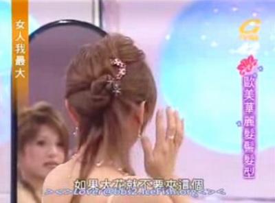 葉亭達人教盤髮髻