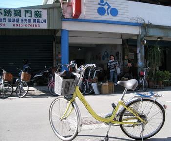 03_自行車出租