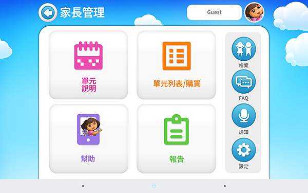 Screenshot_2014-11-20-19-07-09.png