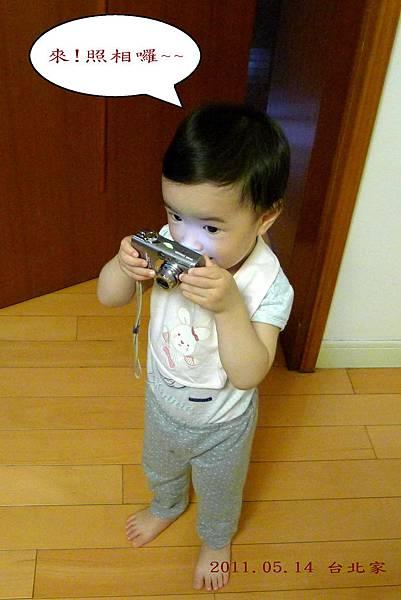 照相2_20110514.jpg