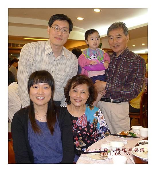 媽媽生日3_20110528.jpg