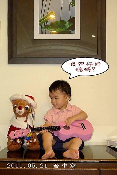 台中家_彈吉他3字對話_20110521.jpg