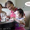 姑婆家慶生_還想吃蛋糕_20110703.jpg