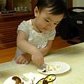 台北家_吃蛋糕2_20110709.jpg