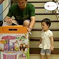 宗憲姨丈送的新玩具_哇_20110711.jpg