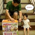 宗憲姨丈送的新玩具_期待_字_20110711.jpg