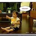 德國有機葡萄乾_good_20110730.jpg