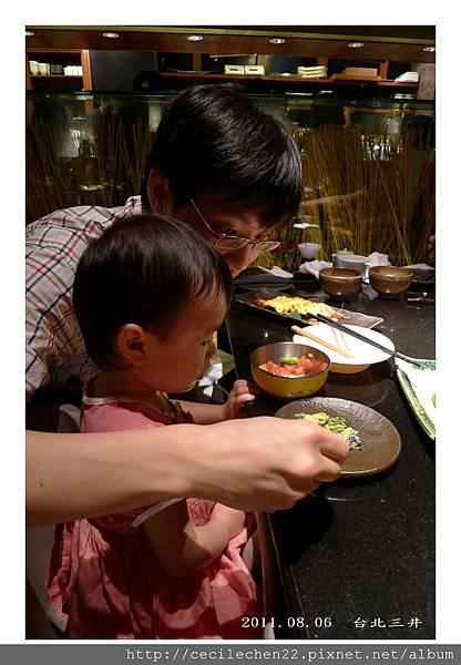 三井_吃酪梨壽司_20110806.jpg