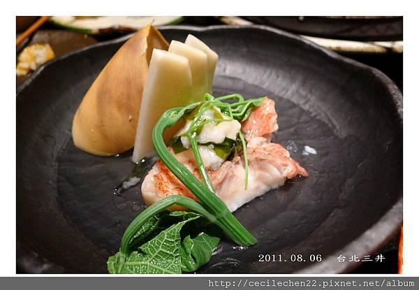 三井_清蒸魚_20110806.jpg